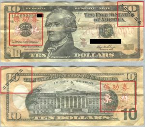 Sites Similar To Craigslist >> Fraud Alert: Counterfeit Bills Appear in Pittsburg | City ...